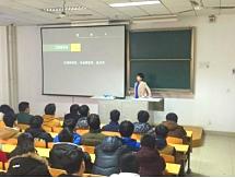上海九城CEO来校为游戏设计专业学生开展讲座