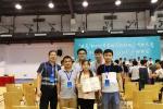我校学子荣获2017全国高技能电子焊接大赛湖北赛区三等奖