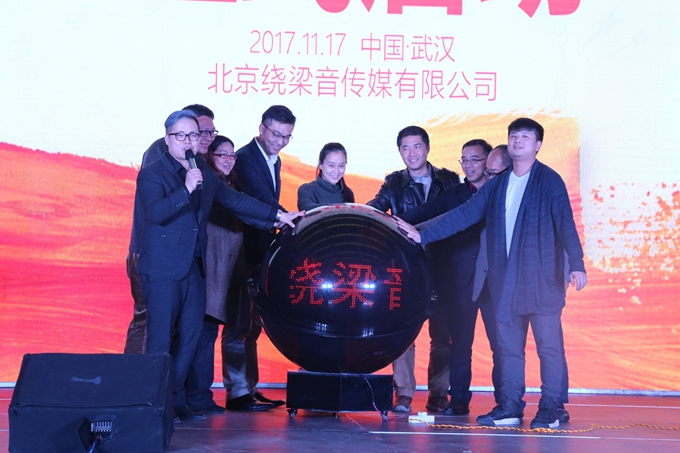 我校与北京绕梁音传媒有限公司合作共建影视制作中心揭牌