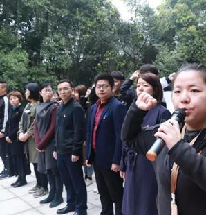 """我校共青团系统组织开展""""青春心向党·建功新时代""""特别主题团日活动"""