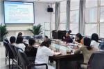 研讨职业本科专业申办,促进学校内涵建设